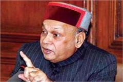 dhumal target the congress on justice loya case