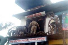 fire in tire puncture shop losses of thousands