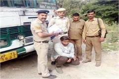 passenger arrested with hashish