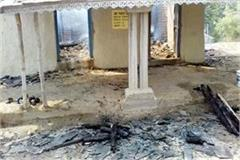 gas cylinder blast by fire in house