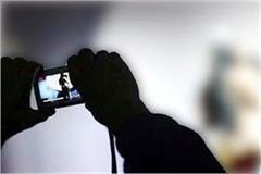 obscene video of girl upload on facebook