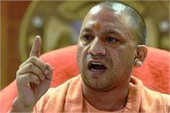 shiv sena has dug up on the back of bjp yogi