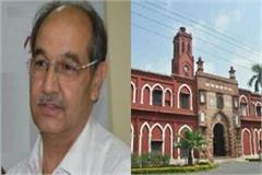 amu vice chancellor meets rajnath on jinnah s picture controversy