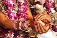 bride and groom absconding after marriage know what is the matter