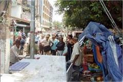 city council action on encroachment goods seized of 5 shopkeepers
