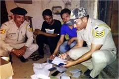 police arrested moblie thief gang