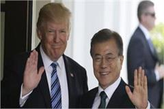 donald trump meets president of south korea today in washington