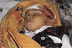 child dead in road accident