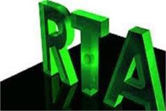 how rta causes belgaum agents
