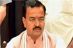up deputy chief minister keshav prasad maurya s surgery in aiims