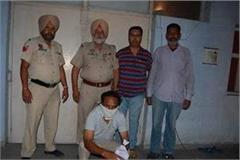 central prison warden arrested including heroin