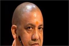 congress strongly condemns bjp said  yogi can not be a good king