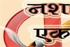haryana schools to celebrate anti drug week