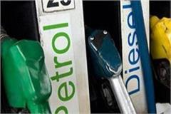 diesel and petrol prices reached record level