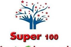 super 100 program for meritorious students started