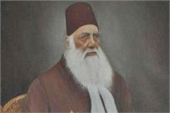 sir syed ahmed s photograph disappears after jinnah guest house