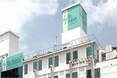 max hospital s childless death ruckus