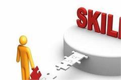 vishwakarma kaushal university starts 10 new skill courses