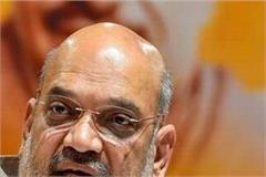 amit shah will come to shimla to take stock of preparation for election
