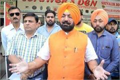 bjp leader asks vigilance inquiry of nursing council registrar