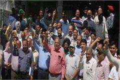 10 lakh bank employees to strike on 30 and 31 may