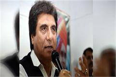 incident caused by breaking temple and creating flyover raj babbar