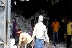 cement warehouse incident threats to the victims to get rewarded