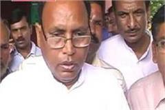 minister of state dr banwari lal at hisar