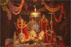 good news  now this journey will be easy for maa vaishno devi