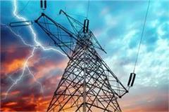 subsidy not available at 3000 units above consumption