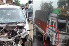 terrible accident truck car on nh 21 of tremendous clash