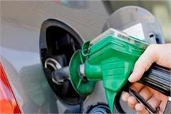 petrol and diesel price in himachal made record
