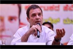 rajasthan elections rahul gandhi himself is calling congress workers