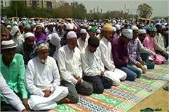 juma prayers in 40 places in gurugram