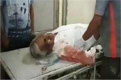 murdered retired army man