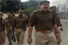 allahabad removal of ssp in case of killing of lawyer