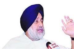 sukhbir badal interview