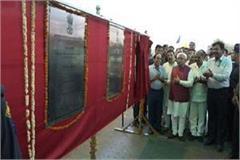gurugram manohar lal khattar projects inauguration