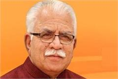 manohar lal khattar huda plot holders enhancement