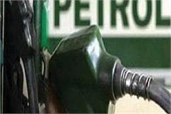 amritsar petrol pump