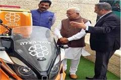 israeli ambulance two wheeler service will start in haryana