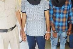 police arrest 3 gang member