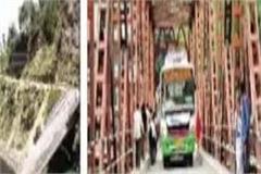 here are 4 bridges have fallen since 70