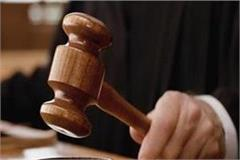the judge asked the accused io guilty of contempt