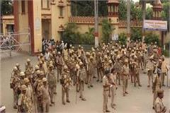 stress with stones and bombing among bhu students police force posted