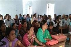 today the guardian and teacher meetings in government schools