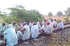 farmers closed railway track