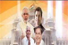 karnataka results will have effect on 129 seats in lok sabha