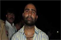 bulandshahr in the greed of dowry husband cruelly killed the newlyweds