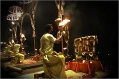 ganga aarti for varanasi accident deceased